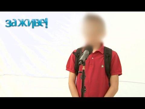 Xxx Mp4 Вопросы которые сыновья подростки стесняются задать отцу – За живе Сезон 3 Выпуск 71 от 28 12 16 3gp Sex