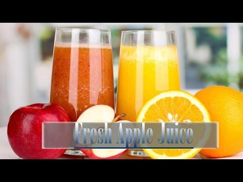 How to make fresh apple juice | fresh apple juice | chill fresh apple juice
