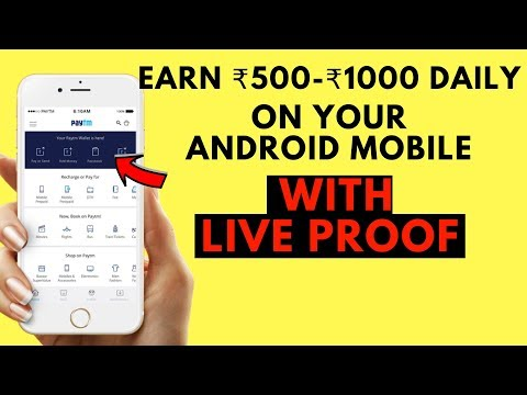 how to earn patym cash    Earn ₹ 500 - ₹1000 Daily 2018