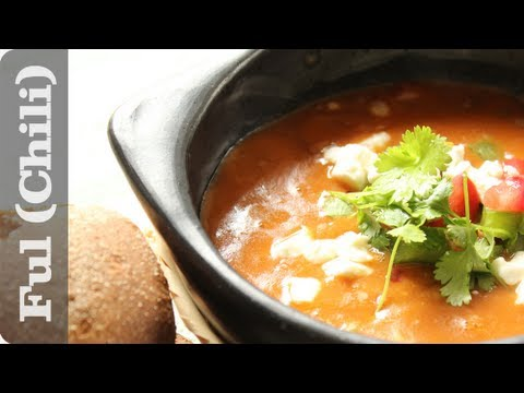 Yemeni ful recipe - fava beans