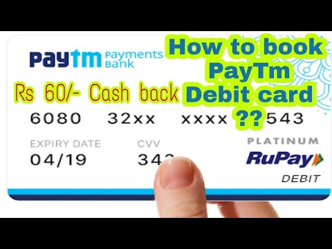 How to book paytm debit card with ₹60 cashback