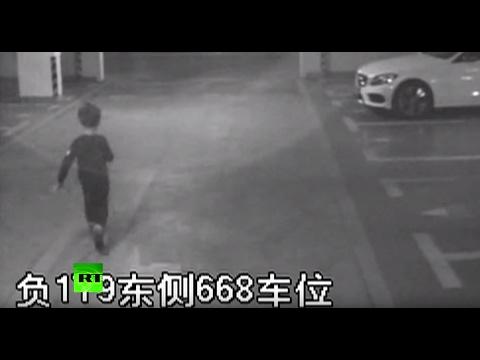 Xxx Mp4 CCTV 6yo Chinese Boy Struggles To Steal Car Fails Runs Back To Mommy 3gp Sex