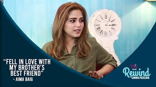 Aima Baig Reveals Name Of Her Special One | Best Of Rewind