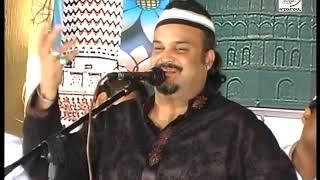 Main Nazar Karon Jaan O Jiger Kesa Lage Ga | Amjad sabri | AM International