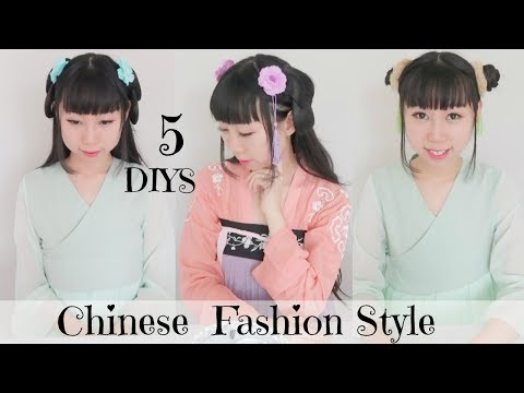 DIYs: Making 5 Cute Hair Accessories   DIY 中国风汉元素头饰 (Chinese Han Element Fashion Inspired )