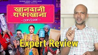 khandani shafakhana Trailer Expert Review