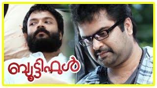 Beautiful Movie Scenes | Anoop comes to work for Jayasurya | Thesni leaves home | Tini Tom