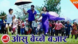 New Nepali Lok Dohori | Aanshu Bechne Bajar - Kala Magar & Sagar Singjali Magar | Ft.Bimal & Asha