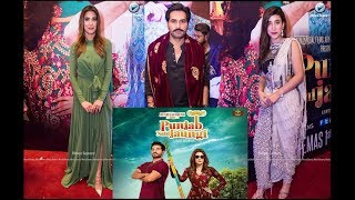 Celebrities at Premier of Movie Punjab Nahi Jaungi.