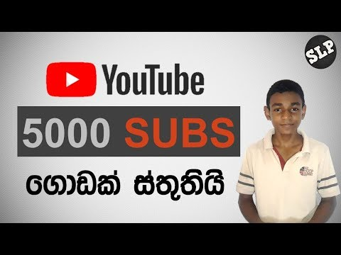 Thanks for 5000 SUBS - SL POWER