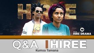 Hiree Directors Q&A