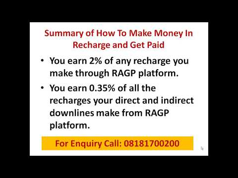 How To Transfer Fund In Recharge and Get Paid Within Members