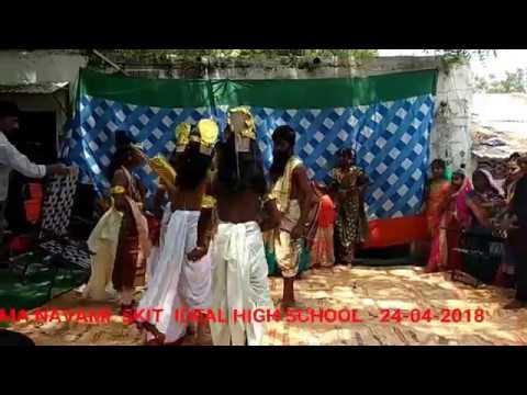 Ramayana skit -by ideal school