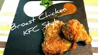 How To Make KFC Chicken │ Broast chicken recipe │ Indian Fried Chicken Recipe - Recreated