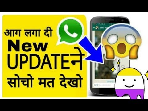 Secret Whatsapp🔥Trick for recover🔥 delete photo, video 2018-New Update  By technical fun time!!!!!
