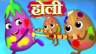 रंगों की कहानी - होली | Aloo kachaloo beta plays Holi | Hindi Kahaniya for Kids | Moral Stories