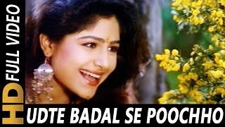 Udte Badal Se Poochho , Alka Yagnik , Sangram 1993 Songs , Ajay Devgan, Ayesha Jhulka