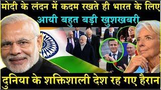 Modi राज में India ने फिर मारी बाजी  दुनिया के शक्तिशाली देश रह गए हैरान India sixth largest economy