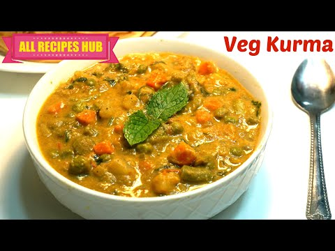 veg kurma recipe | Vegetable Korma recipe | How to make veg kurma