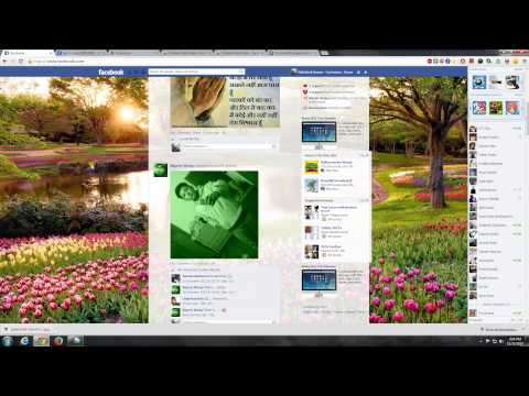 how to change facebook background theme by simple steps
