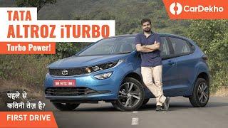 Tata Altroz iTurbo: How Fast Is It?   In Hindi   CarDekho.com