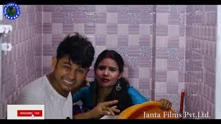 Bhabhi ji Part 4 Amazon Camera Kamesh Radha Chauhan