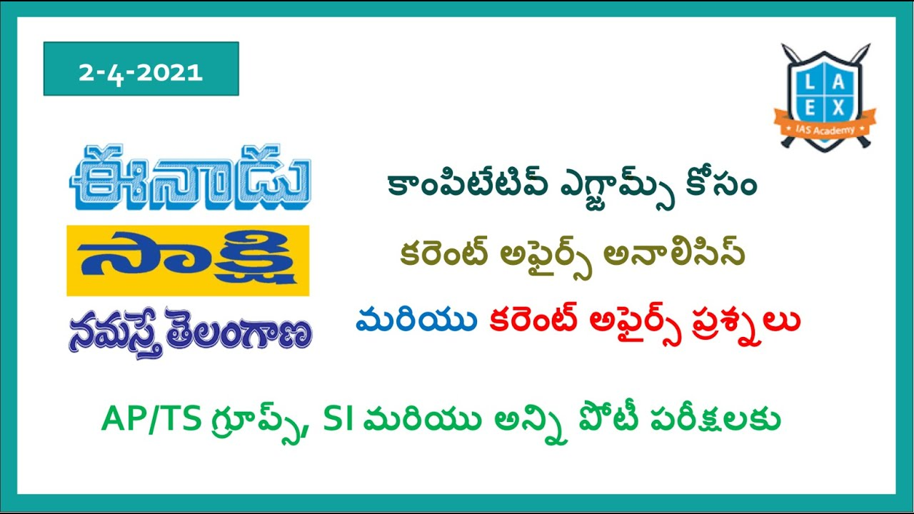 Current Affairs (2-4-2021) for Competitive Exams ||Mana La Excellence