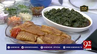 Different Usage Of Spinach In Dishes- 20 January 2018 - 92NewsHDPlus
