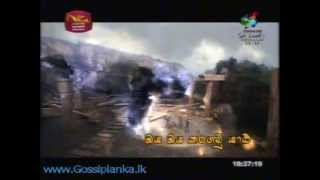 Mayawarunge lokaya Final episode - Part 1