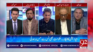 Was Tahir ul Qadri successful in his call to all opposition parties? - 20 January 2018
