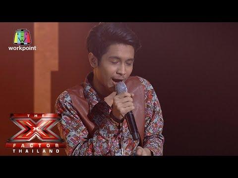 Xxx Mp4 SLOW เด็กเต้พแร็พใต้ The X Factor Thailand 3gp Sex