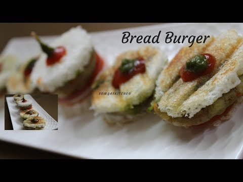 Jhatpat Veg Aloo Tikki Bread Burger Recipe | Quick & Easy Breakfast Recipe | ब्रेड आलू टिक्की बर्गर