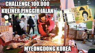 Download CHALLENGE 100.000 DI MYEONGDONG STREET FOOD KOREA Video