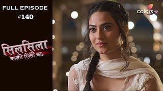 Silsila Badalte Rishton Ka - 14th December 2018 - सिलसिला बदलते रिश्तों का  - Full Episode