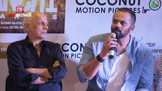 Rohit Shetty At Ranchi Diaries Trailer Launch | Viralbollywood