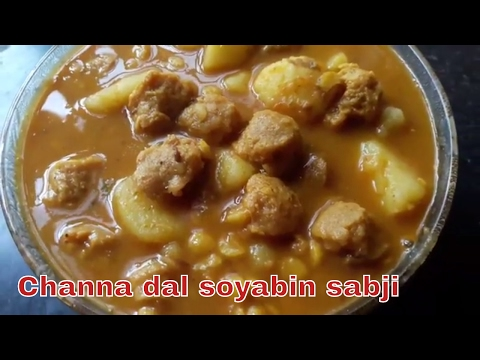 Channa dal soyabin sabji recipe in hindi