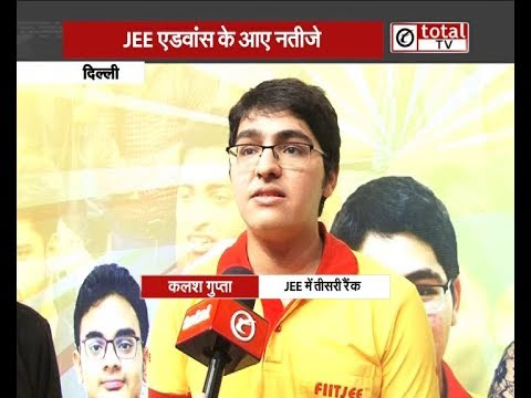 Exclusive Interview Of JEE Advanced Topper 2018: Kalash Gupta Gets Rank 3 In All India