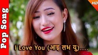 I Love You (आइ लभ यु) - Nepali Pop Song by Melina Rai