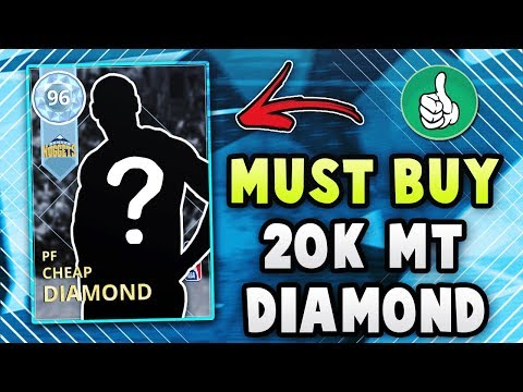 NBA 2K18 20K MT Budget Diamond That You MUST BUY In NBA 2K18 MyTEAM!!