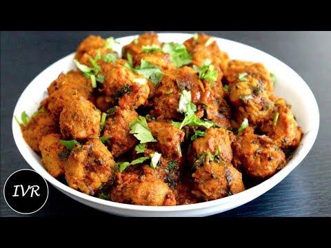 Soya Chunks Fry Recipe | Dry Soya Chunk Sabzi | Nutrela/Soya Chunks Dry Masala | Soya Chunk Recipe