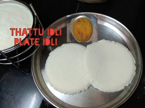 Thattu idly | soft thatte idli recipe | no baking soda | plate idli