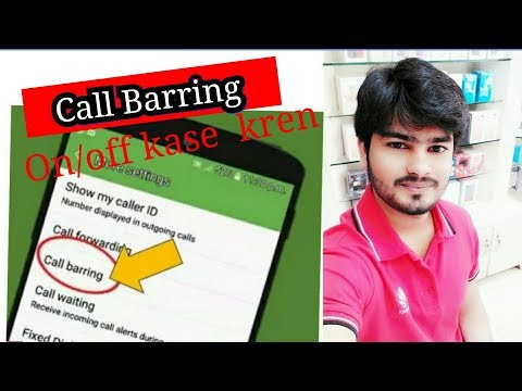 What is Call Barring ? Turn on /off on Android phone & iPhone | Call Barring Default Code ?