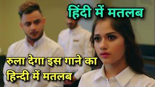 Zindagi di paudi millind gaba lyrics in hindi jannat zubair