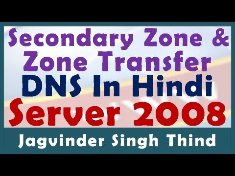 DNS Secondary Zone & Zone Transfer 1/2 in Server 2008 - Part 4