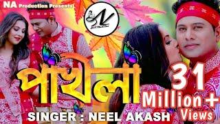 POKHILA , NEEL AKASH , Assamese Romantic Song 2019