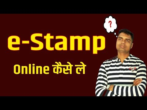 e-Stamping Paper online | E-Stamp कैसे निकालते है Step By Step [Hindi]-2018 #DNA