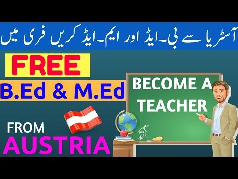 Free B.Ed and M.Ed from Austria || Become a Teacher from Austria