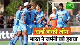 India Wins Bronze in World Hockey League   Sports Tak