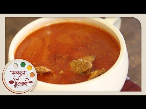 Tambda Rassa - तांबडा रस्सा | Kolhapuri Style Spicy Chicken Curry | Recipe by Archana in Marathi