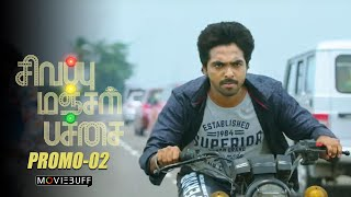 Sivappu Manjal Pachai - Moviebuff Promo 02 | Siddharth, GV Prakash - Directed by Sasi